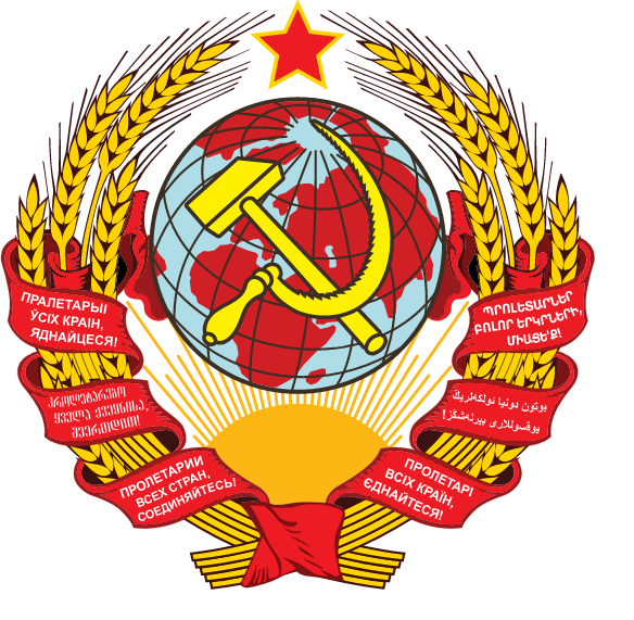 Ussr proletariat clipart banner royalty free download Role of Russian settlers communities in the consolidation of ... banner royalty free download