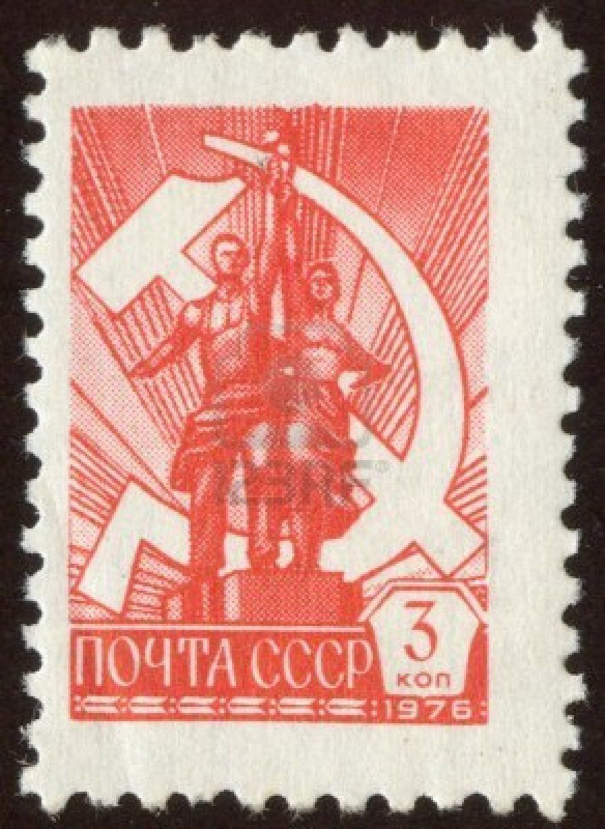 Ussr stamp clipart image library download Soviet stamp | Stamps | Stamp, Postcard postage, Rare stamps image library download