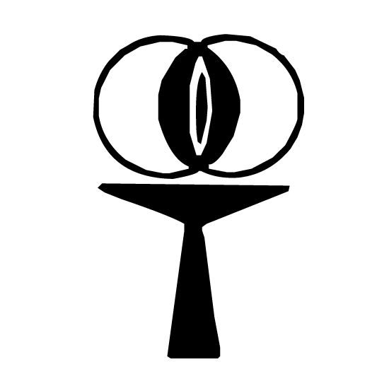 Uu flaming chalice clip art image free download 17 Best images about UU Chalice on Pinterest   Fonts, Artworks and ... image free download