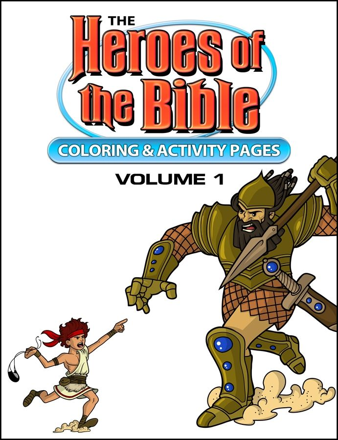 Vacation bible school clipart bible heroes clipart freeuse stock 17 Best images about Bible Heroes on Pinterest | Sunday school ... clipart freeuse stock