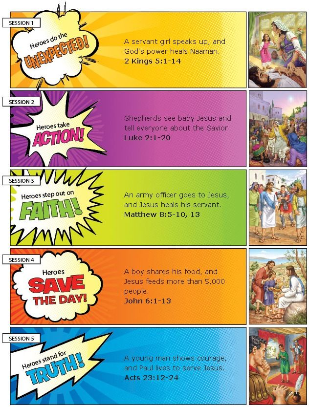 Vacation bible school clipart bible heroes image royalty free stock Vacation bible school clipart bible heroes - ClipartFest image royalty free stock