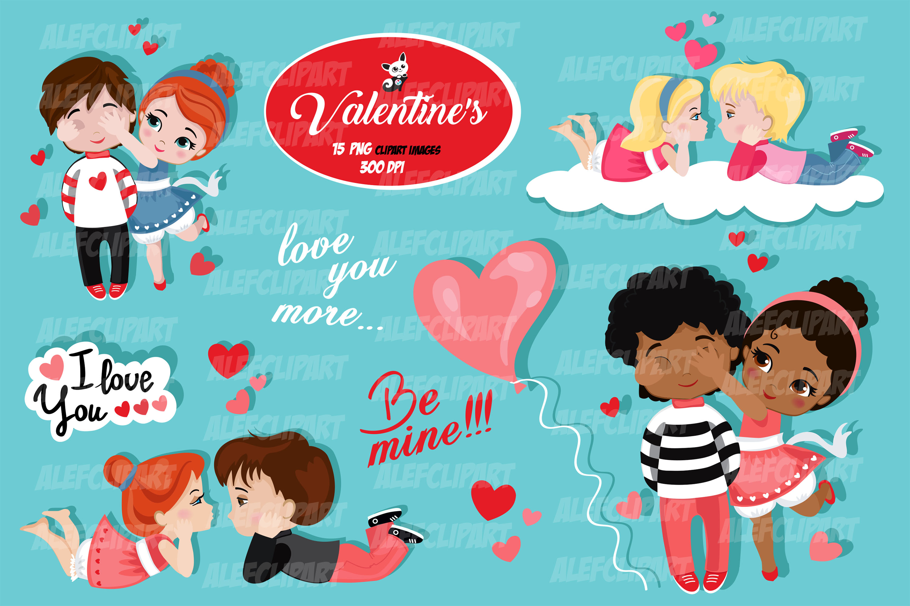 Valentine kids clipart picture library library Valentine kids clipart 2, My Cute Valentine. picture library library
