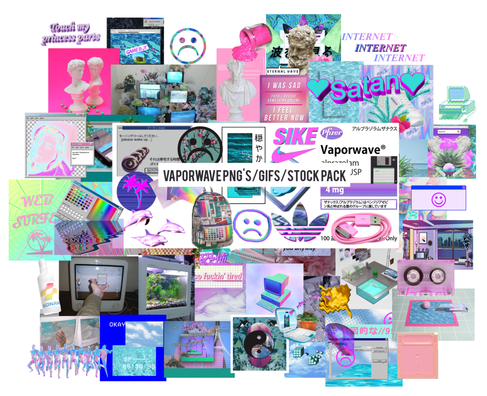 Vaporwave sun clipart svg black and white library Vaporwave Png's/Gifs/Stock Pack by Summer-to-the-spring on DeviantArt svg black and white library