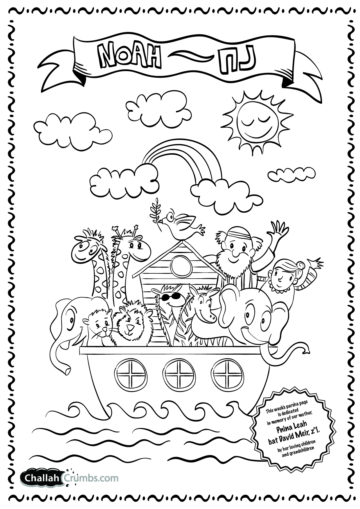 Vayetze clipart clip art royalty free stock Parshat Noach Coloring Page (click on picture to print ... clip art royalty free stock