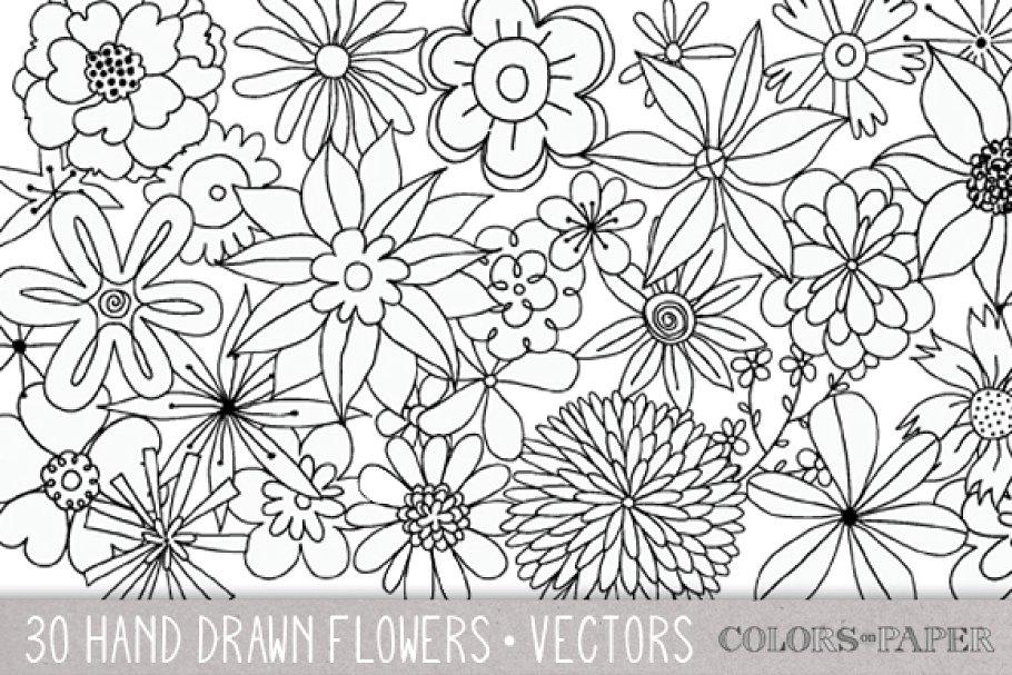 Vector clipart floral jpg transparent 30 Hand Drawn Flowers Vector Clipart jpg transparent