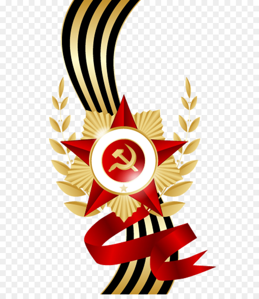 Library Of Victory Day Vector Freeuse Stock Png Files