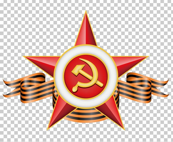 Victory day clipart royalty free library Victory Day Great Patriotic War Order Of Victory Holiday ... royalty free library