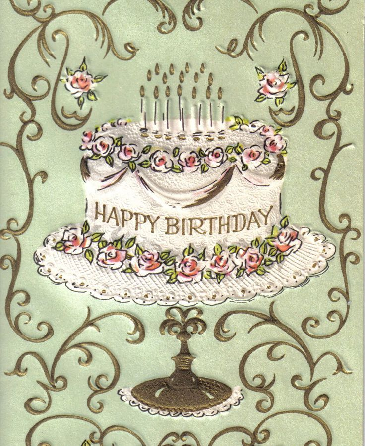 Vintage birthday cake clipart clip art transparent stock 17 Best images about birthdays on Pinterest | Birthday clown ... clip art transparent stock
