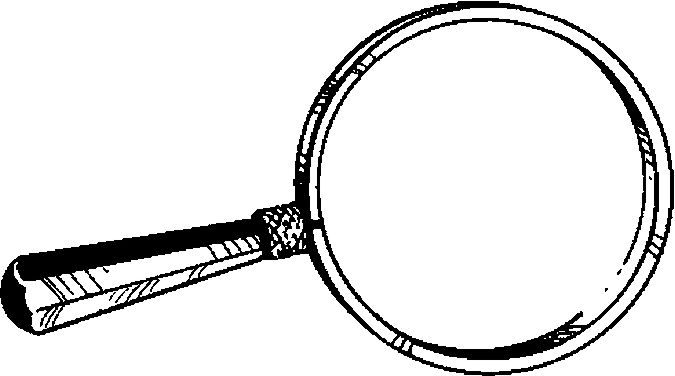Vintage magnifying glass clipart banner freeuse Free Magnifying Glass Cliparts, Download Free Clip Art, Free ... banner freeuse