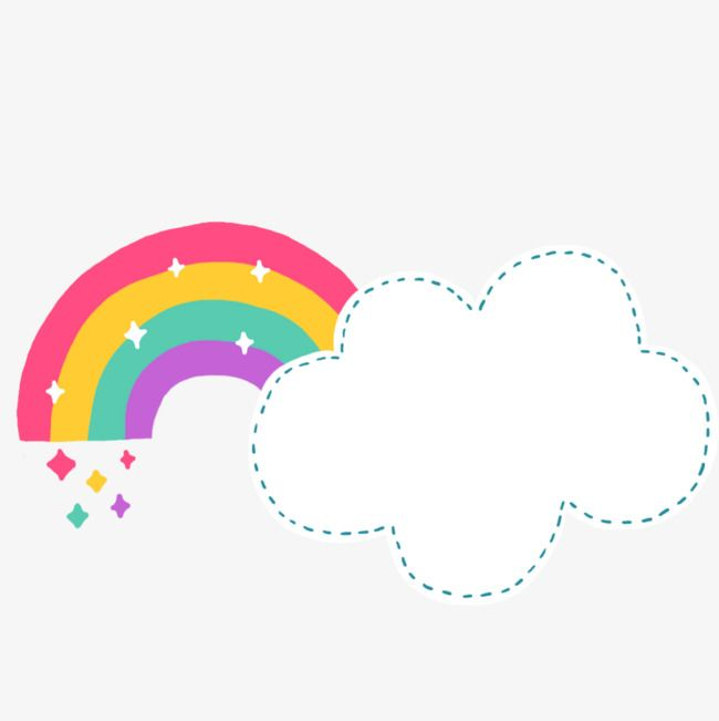 Vintage rainbow clipart graphic freeuse library Cartoon Cute Clouds Rainbow, Cartoon Clipart, Cute Clipart ... graphic freeuse library