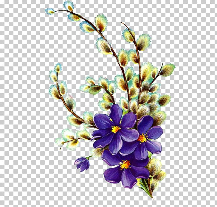 Violet willow clipart vector royalty free download Palm Sunday Annunciation Holiday Willow Easter PNG, Clipart ... vector royalty free download