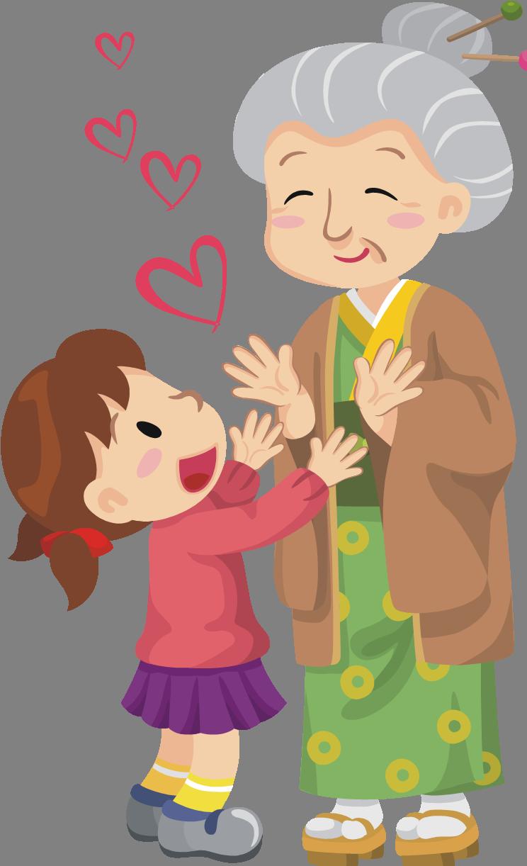 Visit the elderly clipart jpg free Free Nursing Home Cliparts, Download Free Clip Art, Free ... jpg free