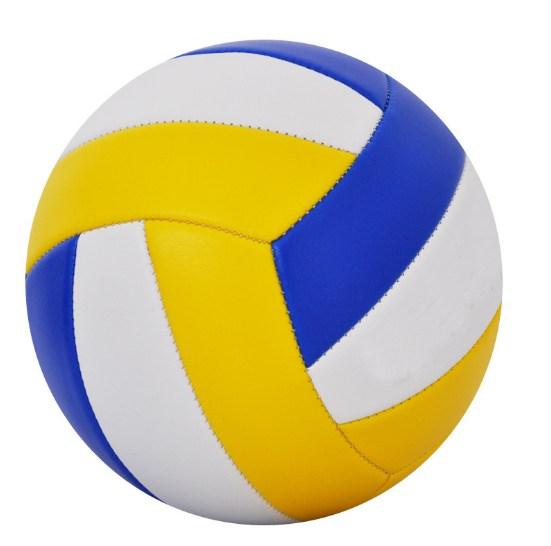 Volleyball ball clipart mikasa vector free download Volleyball ball clipart mikasa 1 » Clipart Portal vector free download
