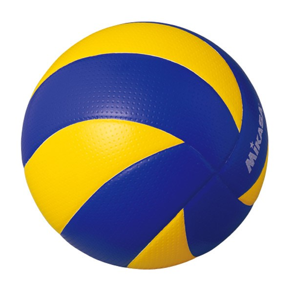 Volleyball ball clipart mikasa picture black and white library Volleyball ball clipart mikasa » Clipart Portal picture black and white library