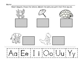 Vowel patterns clipart picture transparent library Vowels in Kindergarten | Great Teaching Resources from TpT ... picture transparent library