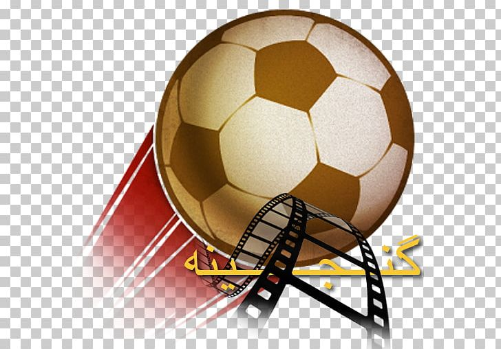 Vr sports clipart freeuse download Football Logo VR Impossible Rope Crossing Adventure: Best ... freeuse download