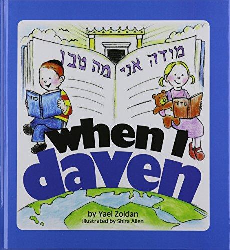 Walder yitzchak clipart png freeuse stock Jewish Books | Menucha Classroom Solutions png freeuse stock