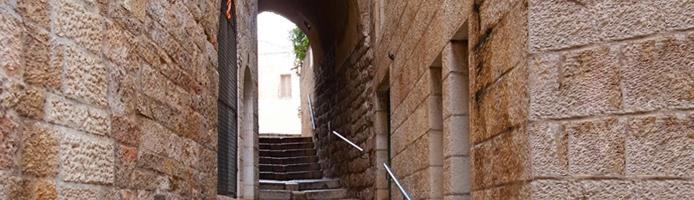 Walder yitzchak clipart free library Ancient Jewish History | Walder Education free library