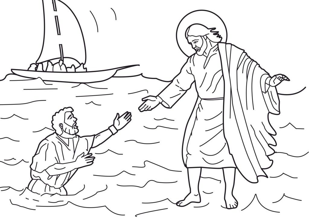 Walking on water clipart free clip art free library Free Jesus Walking On Water Coloring Page, Download Free ... clip art free library