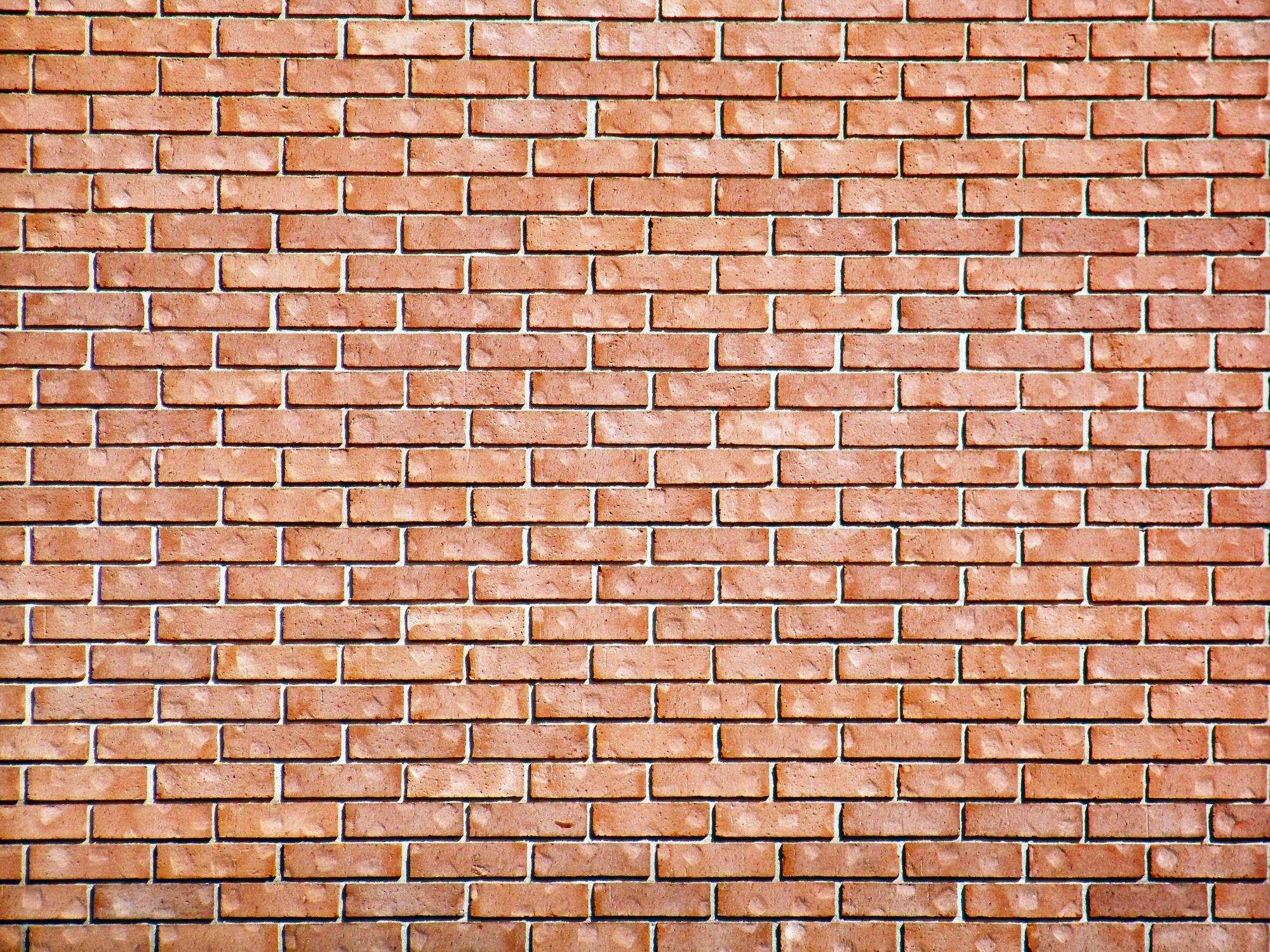 Wall wallpaper clipart clip Hd brick wall clipart - Clip Art Library clip