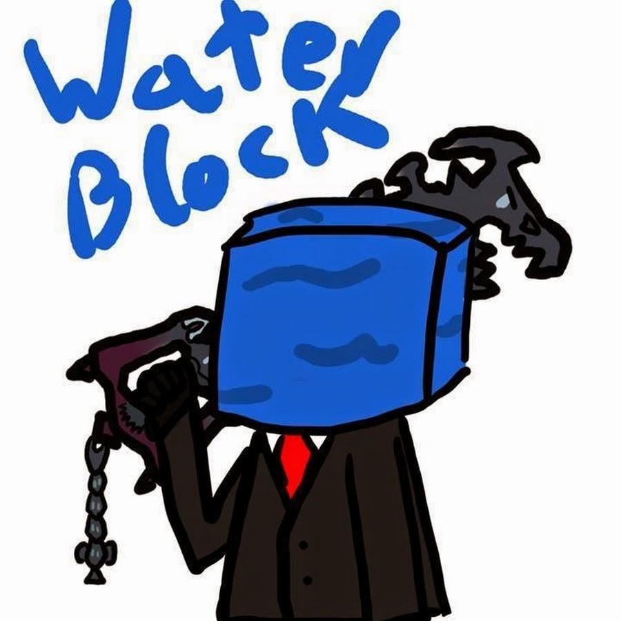 Water block clipart vector Water Block - YouTube vector