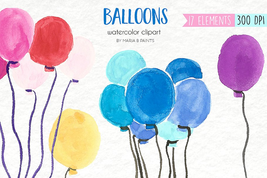Water color balloon clipart vector download Watercolor Clip Art - Balloons vector download