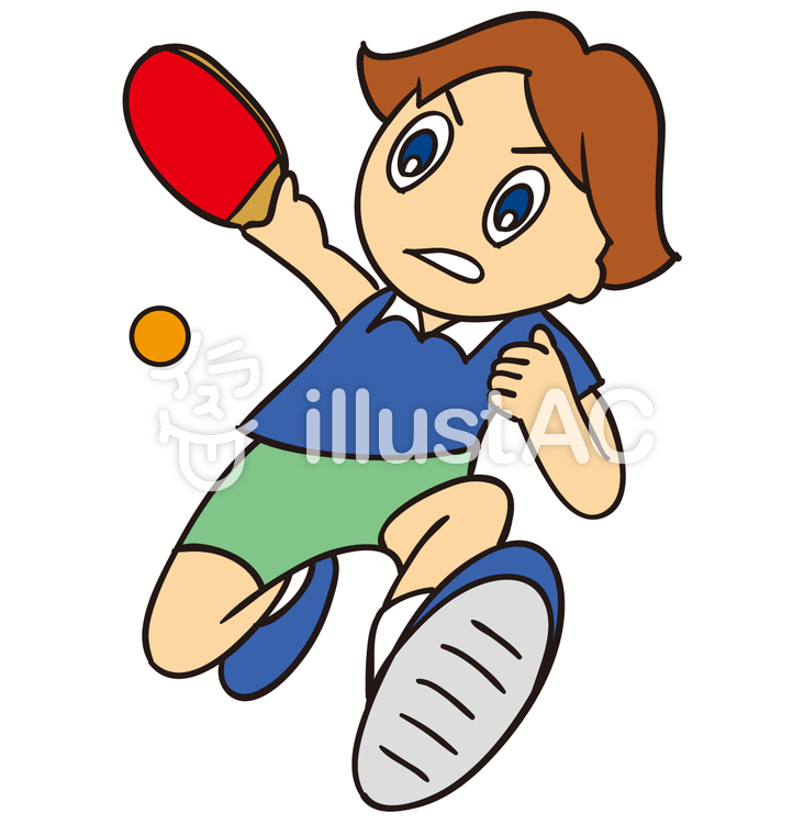 Water pong clipart jpg transparent library Download Table tennis clipart Ping Pong Ball game Clip art ... jpg transparent library
