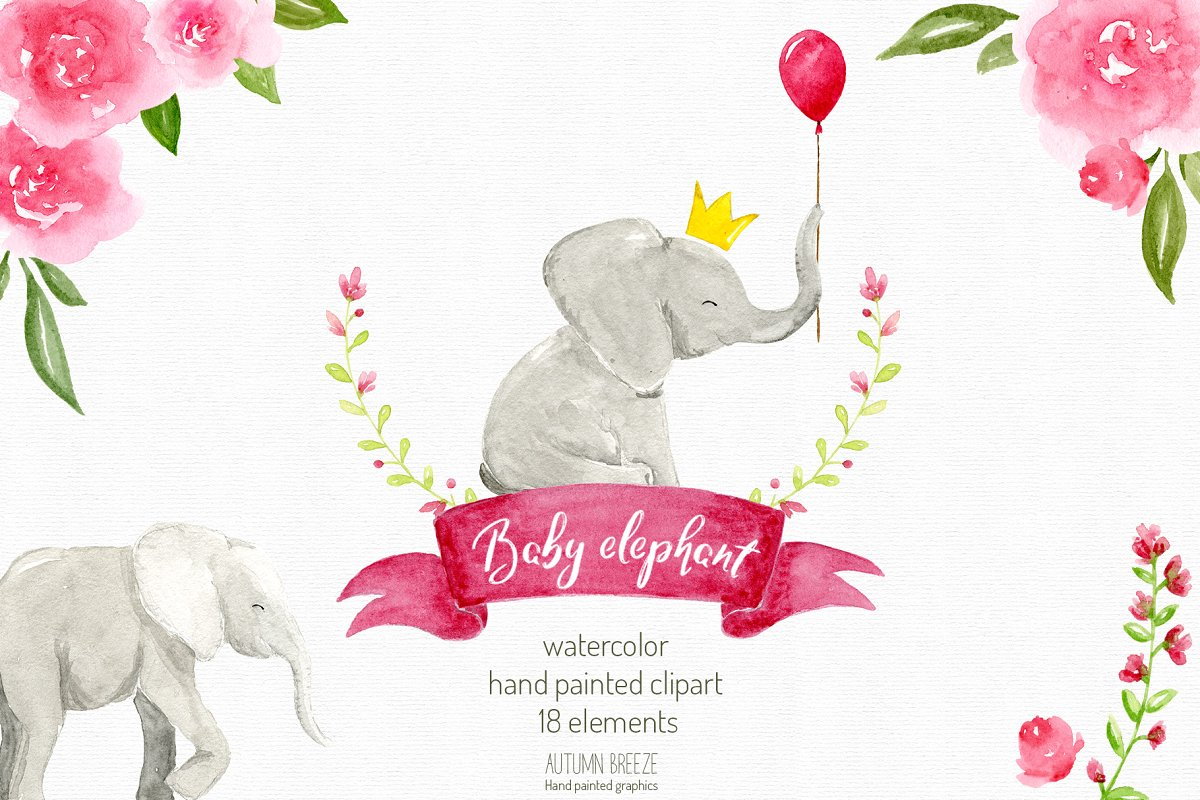 Watercolor baby elephant clipart clipart library stock watercolor baby elephant clipart clipart library stock