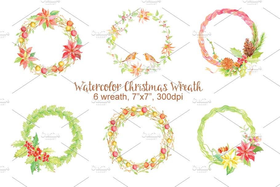 Watercolor christmas wreath clipart clip black and white download Watercolor Christmas Wreath clip black and white download