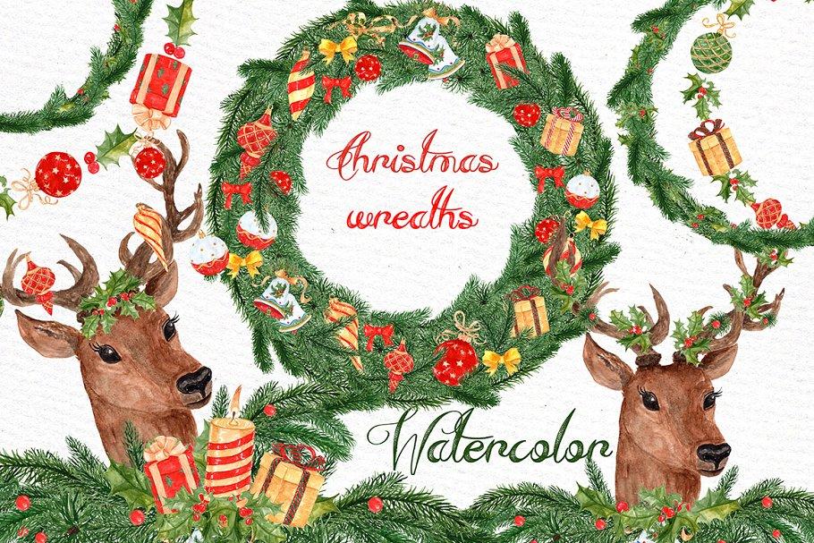 Watercolor christmas wreath clipart clipart freeuse download Watercolor Christmas Wreaths clipart clipart freeuse download