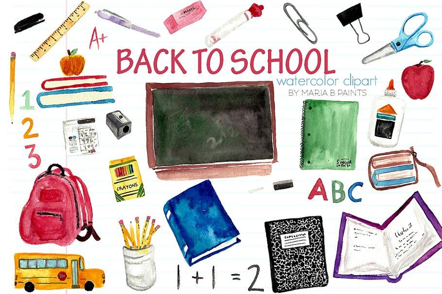 Watercolor clipart school svg transparent Watercolor Clip Art - Back to School svg transparent