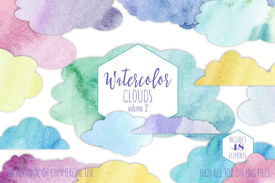 Watercolor clouds clipart graphic transparent stock Watercolor Rainbow Clouds Vol. 2 graphic transparent stock