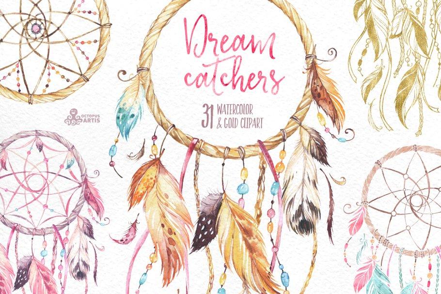 Watercolor dreamcatcher clipart vector transparent stock Dreamcatchers. Watercolor collection ~ Illustrations ... vector transparent stock