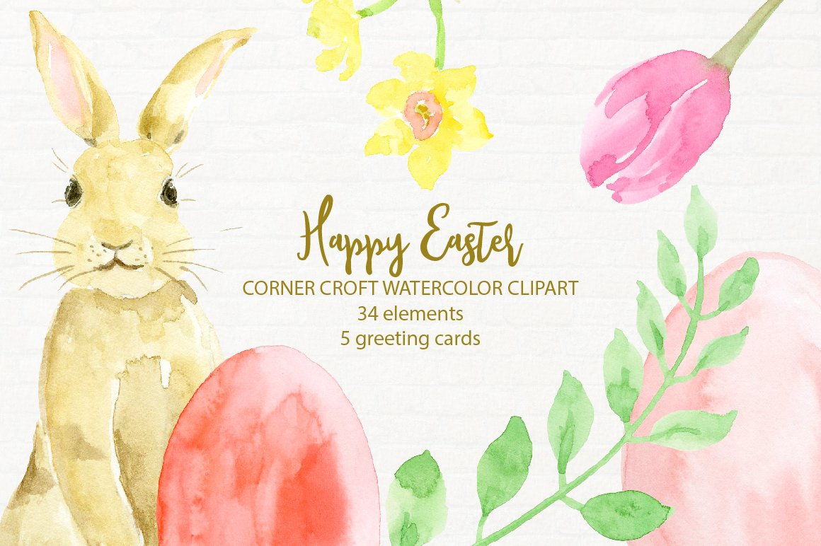 Watercolor easter free clipart clipart freeuse Happy Easter Watercolor Clipart & Easter Cards – Corner Croft clipart freeuse