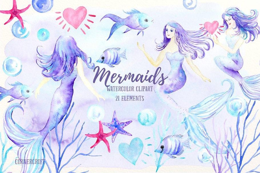 Watercolor mermaid clipart clip transparent stock Watercolor Mermaid Clipart ~ Illustrations ~ Creative Market clip transparent stock