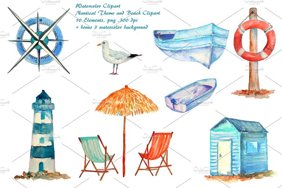 Watercolor nautical clipart jpg royalty free download Watercolor Nautical Clipart jpg royalty free download