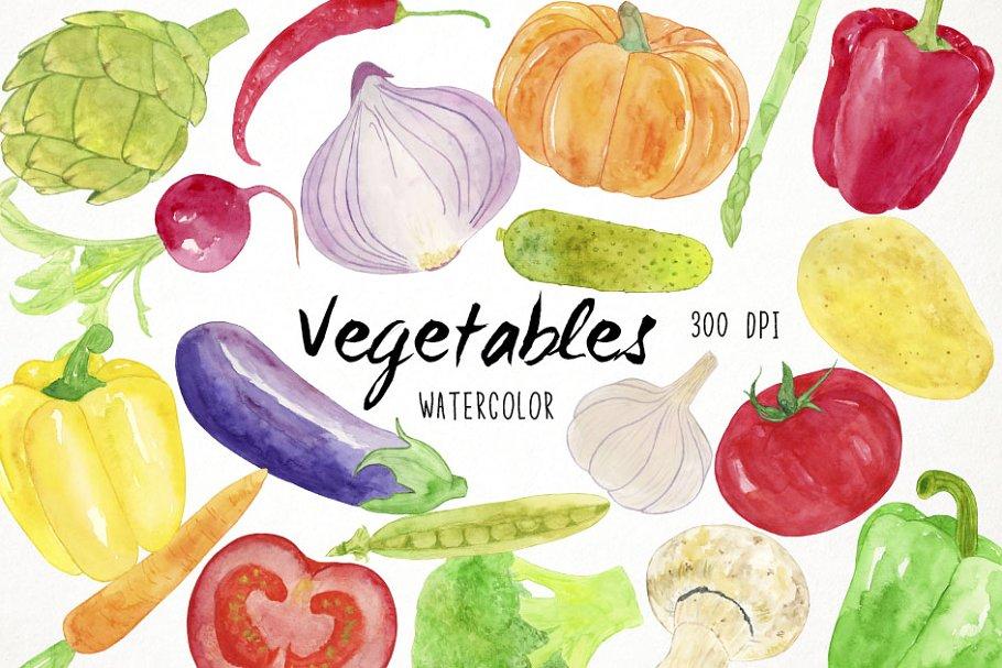 Watercolor veggie clipart