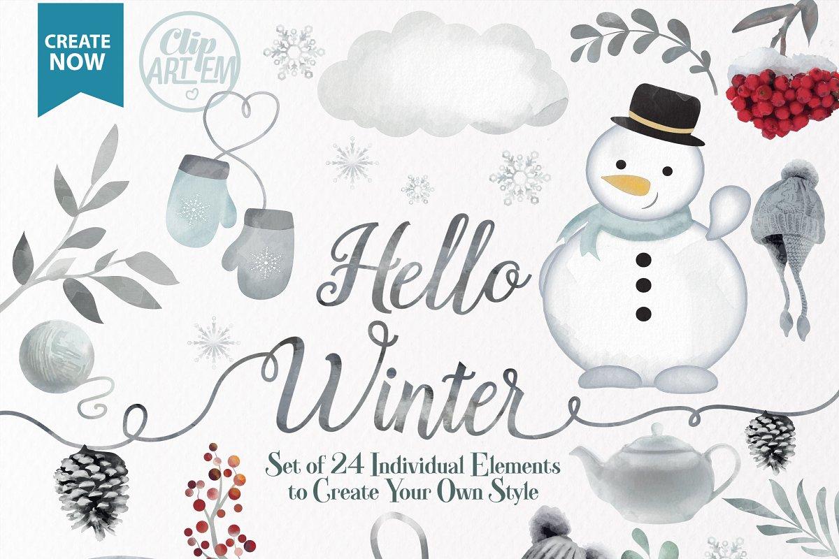 Watercolor winter clipart graphic transparent stock Winter clipart snowman winter trees graphic transparent stock