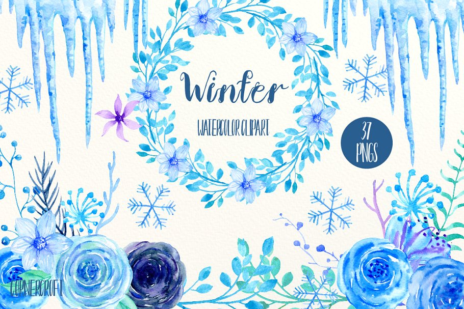 Watercolor winter clipart freeuse download Watercolor Clipart Winter ~ Illustrations ~ Creative Market freeuse download