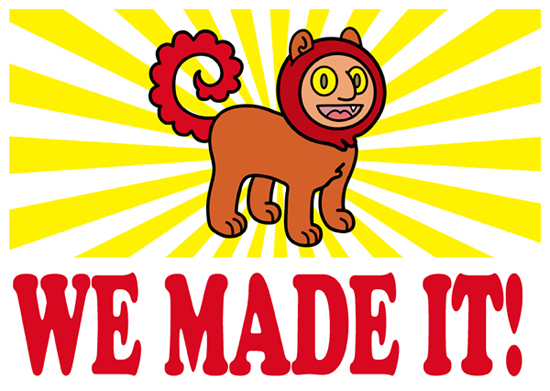 We did it clipart clipart library download Yay You Did It Clipart Clipart Kid - Free Clipart clipart library download