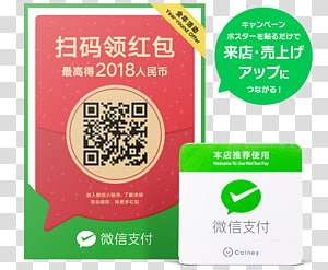 Wechat pay clipart picture black and white download Wechat transparent background PNG cliparts free download ... picture black and white download