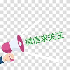 Wechat pay clipart jpg library stock Wechat transparent background PNG cliparts free download ... jpg library stock