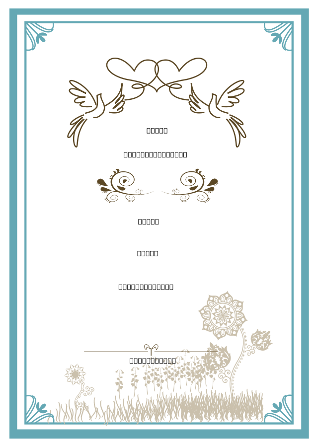 Wedding clipart backgrounds free clip art stock Free Wedding Clipart For Invitations | Party Boards | Free ... clip art stock