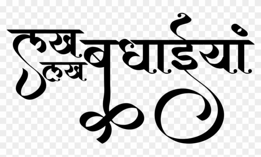 Wedding design clipart free download banner royalty free Hindu Wedding Clipart Free Download Hindi Graphics ... banner royalty free