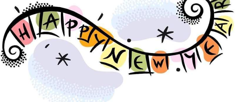 Welcome 2019 clipart banner transparent download Happy New Year 2019 Clipart, Download Free New Year 2019 ... banner transparent download