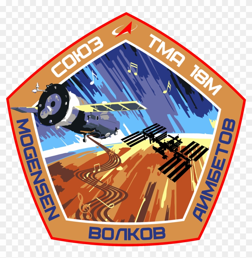 Welcome aboard clipart free svg freeuse Welcome Aboard Cliparts 25, Buy Clip Art - Soyuz Tma-18m ... svg freeuse
