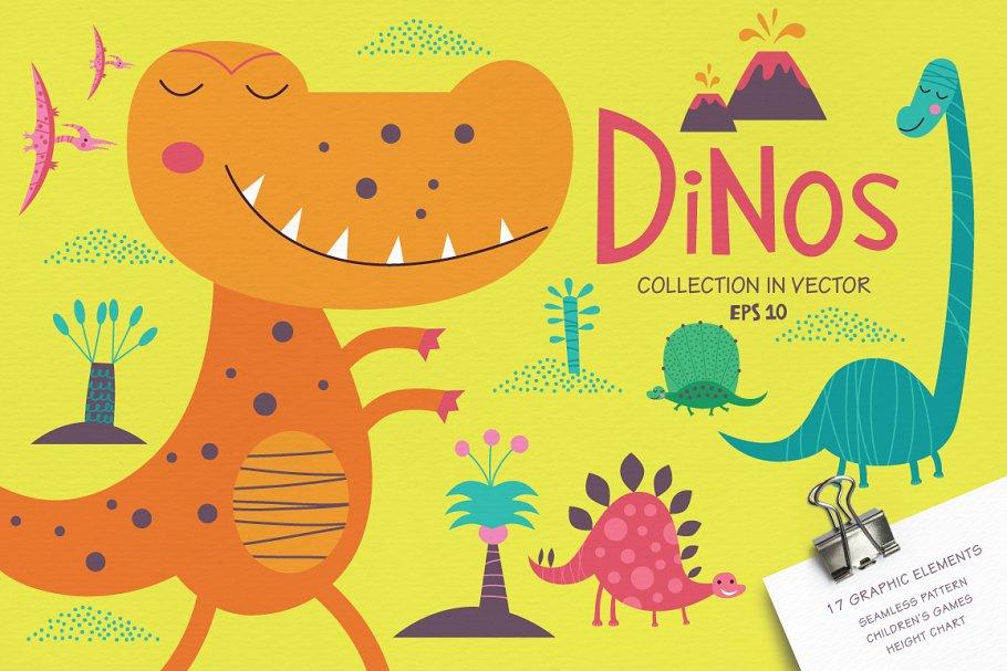 When dinosaurs ruled the world banner clipart pinterest jpg free Dinos ~ Illustrations ~ Creative Market jpg free