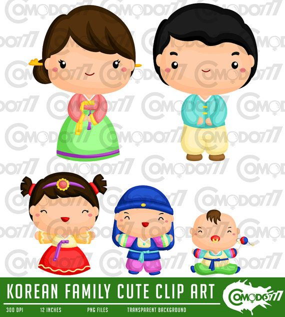 Where to buy cute clipart svg transparent Buy 1 Get 1 Korean Family Cute Clipart / Mom Dad Brother ... svg transparent