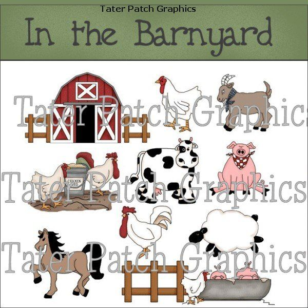 Whimsical farm clipart png freeuse stock Whimsical Farm Animal Graphics png freeuse stock