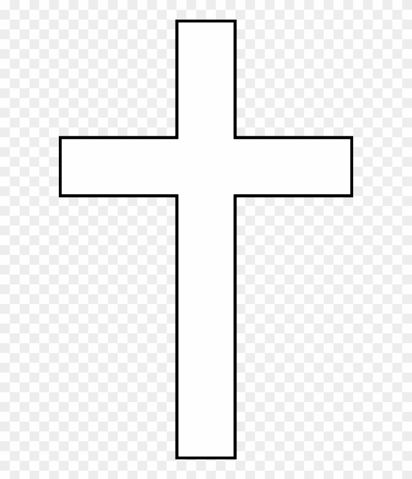 White cross clipart transparent jpg library stock Vector Clip Art - White Cross No Background - Free ... jpg library stock